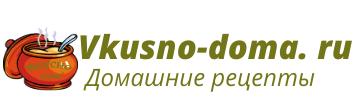 vkusno-doma.ru